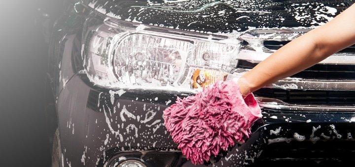 Особливості процесу миття авто на «Файна мийка».